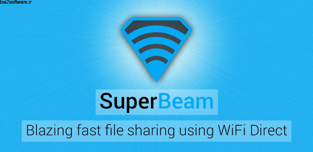 SuperBeam | WiFi Direct Share 5.0.0 اشتراک گذاری فایل ها با وای فای در اندروید