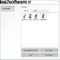 Shade Sandbox 1.7 Home Edition برقراری امنیت بیشتر در محیط ویندوز