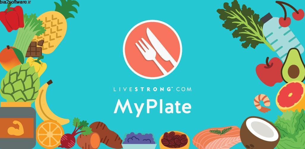 MyPlate Calorie Tracker Full 3.5.1 کالری شمار و رژیم غذایی اندروید