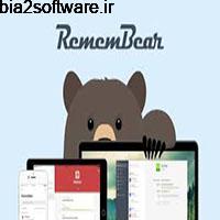 RememBear 1.2.4 مدیریت و نگهداری رمزهای عبور