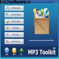 MP3 Toolkit 1.5 کار با فایل های صوتی
