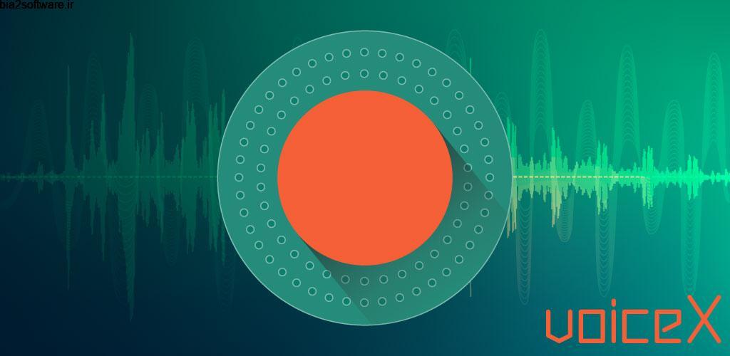 Voice Recorder Premium – Dictaphone Full 2.8 ضبط صوت خودکار اندروید