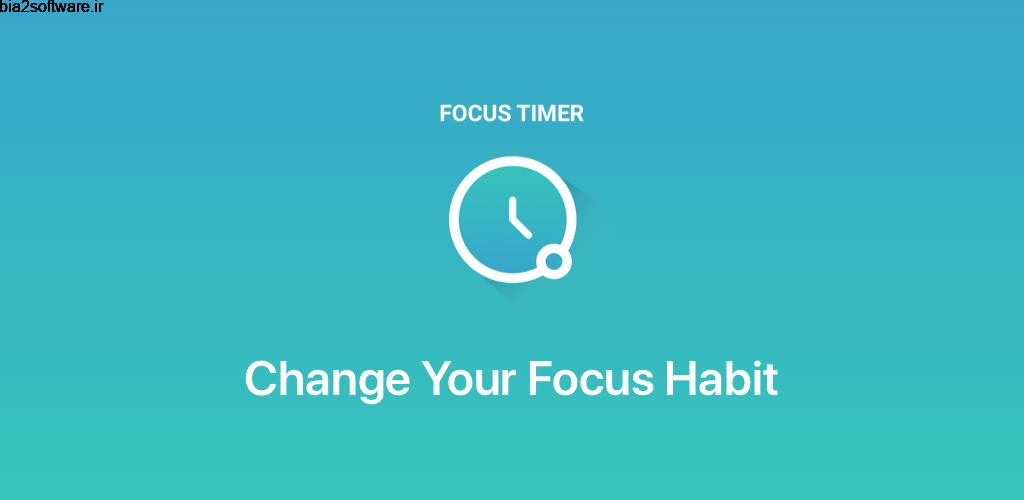 FocusTimer Pro: Habit Changer 1.8.2 افزایش تمرکز اندروید