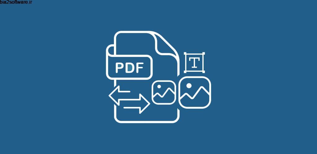 Accumulator PDF creator 1.12 ساخت آسان فایل های PDF مخصوص اندروید