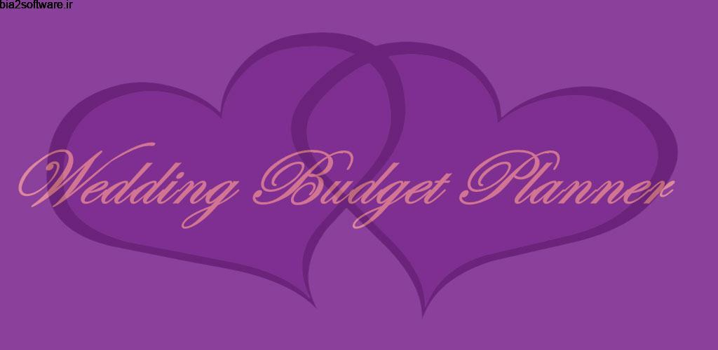 Wedding Budget Planner 15.0 ابزار برنامه ریزی هزینه ازدواج مخصوص اندروید