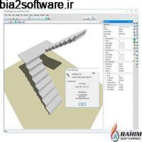 StairDesigner Pro 7.06 طراحی پله