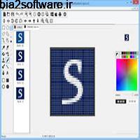 SoftOrbits Icon Maker 1.4 ساخت آیکون