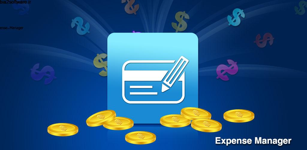 Expense Manager Pro 3.6.8 مدیریت هزینه ها اندروید