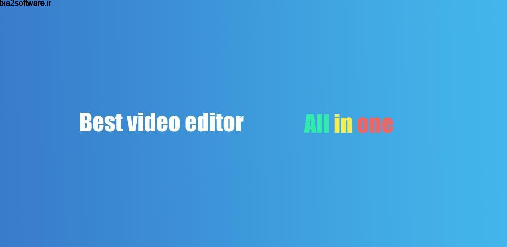 KlipMix Free Video Editor 4.7.9 ساخت کلیپ کوتاه و میکس حرفه ای اندروید