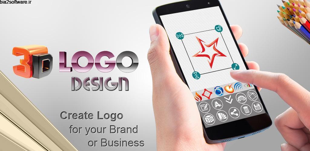 Logo Maker 3D & Logo Creator 1.8 طراحی لوگو سه بعدی !