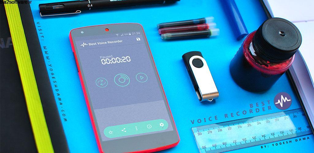 Android Voice Recorder 1.9 ضبط صوت اضطراری اندروید !