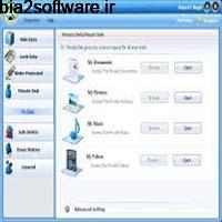 GiliSoft Privacy Protector 10.1.0 محافظت از اطلاعات