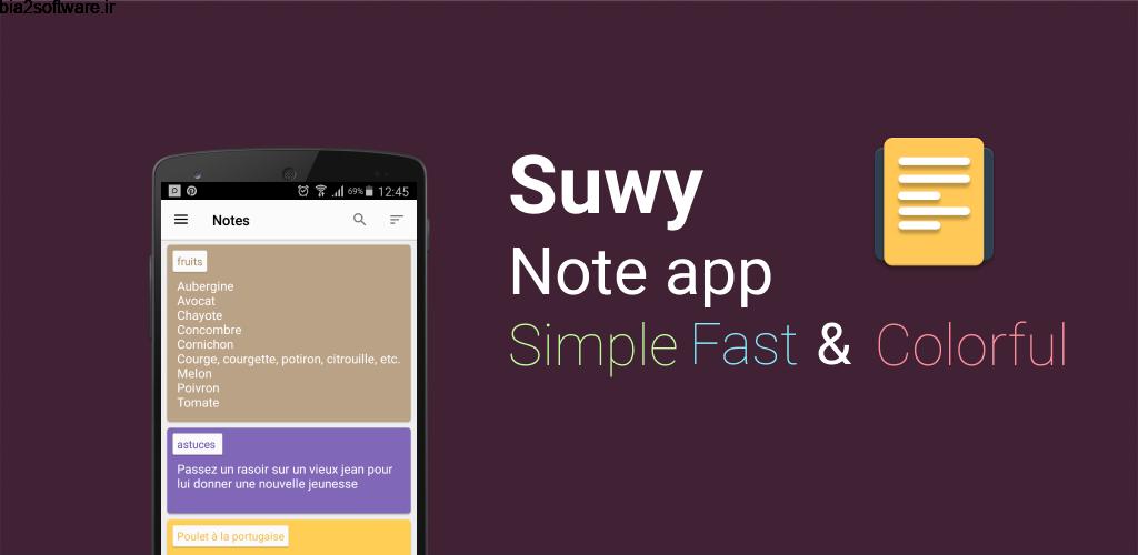 Suwy: notepad, notebook & memo 1.7.3 اپ یادداشت برداری کم نظیر و پر امکانات اندروید !