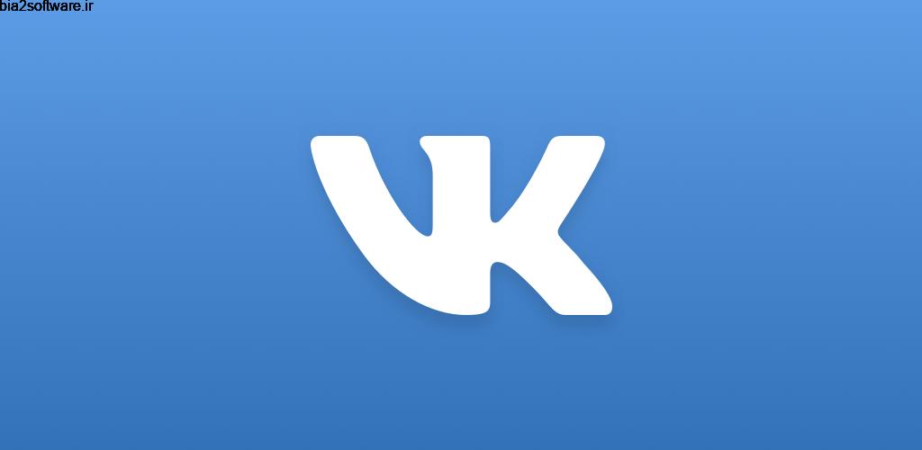 VK — live chatting & free calls 5.56 شبکه اجتماعی Vk مخصوص اندروید