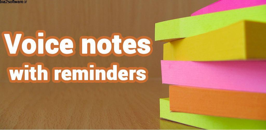 Voice notes – quick recording of ideas 9.8.0 یادداشت برداری صوتی پر امکانات اندروید