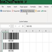 Barcode ActiveX Control 6.91 تولید آسان و سریع بارکد