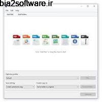 NXPowerLite Desktop 8.0.2 فشرده سازی و کاهش حجم اسناد PDF