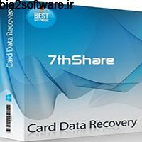 7thShare Card Data Recovery 2.6.6.8 بازیابی اطلاعات کارت های حافظه SD Card