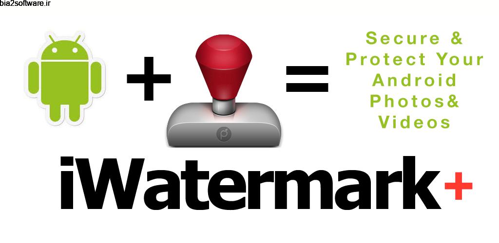 iWatermark+ Photo Watermark 4.1 واترمارک تصاویر مخصوص اندروید !
