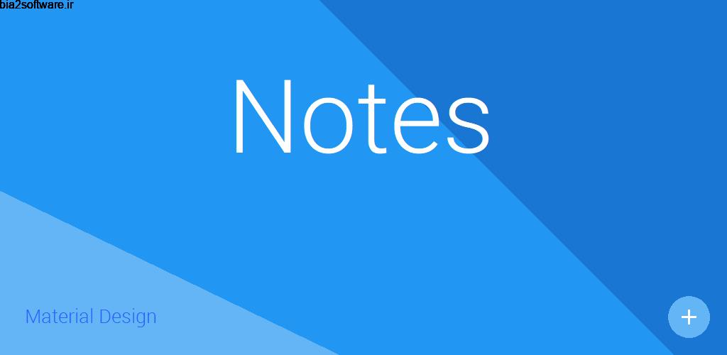 Notes & Reminders Premium 3.0.1 ایجاد و مدیریت یادداشت و یادآور مخصوص اندروید