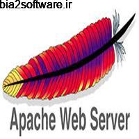 Apache HTTP Server 2.4.33 نسخه جدید وب سرور آپاچی