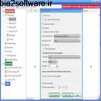 PDF MultiTool 8.8.0.3019 ابزار چند کاره برای اسناد PDF