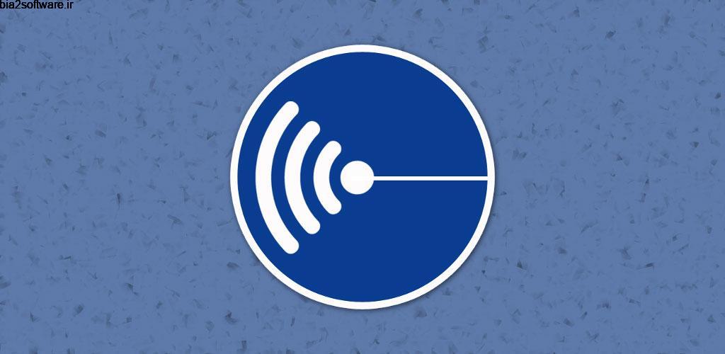 Walkietooth 1.6.3 برقراری کانال ارتباطی دوطرفه بین اندروید!