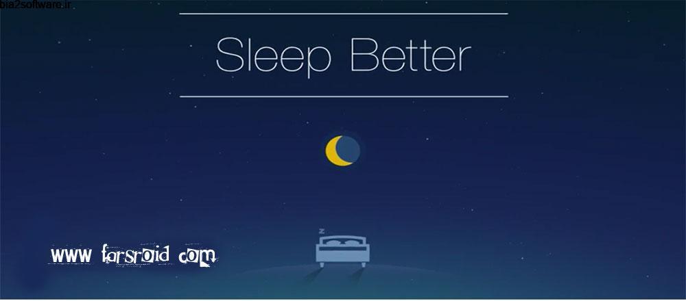 Runtastic Sleep Better 2.6.1 کنترل و مدیریت خواب اندروید
