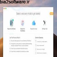 iMobie PhoneRescue 4.1.202107 بازیابی اطلاعات دستگاه های iOS