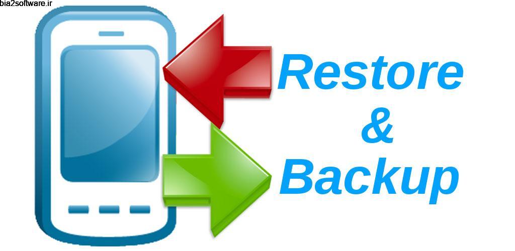 Backup Your Mobile 2.3.12 پشتیبان گیری چند منظوره اندروید