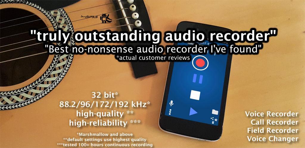 Amazing MP3 Recorder Full 0.10.61 ضبط صوت چند کاره اندروید !
