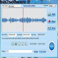 Free MP3 Cutter Joiner 10.8 برش و ادغام فایل های صوتی