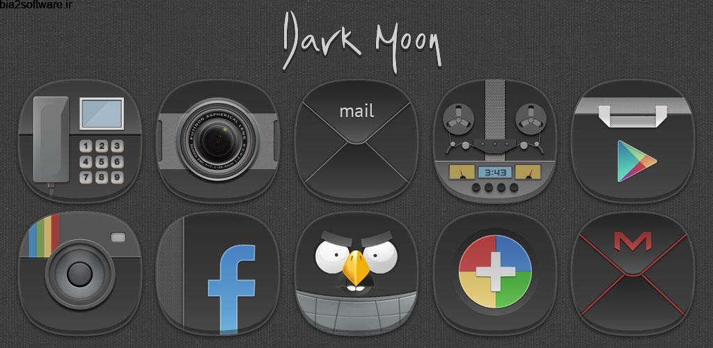 Dark Moon 7.3 آیکون پک زیبا با استایل s8 سامسونگ مخصوص اندروید