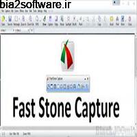 FastStone Capture 9.0 ثبت سریع و آسان اسکرین شات در ویندوز