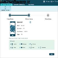 MobiKin Doctor for Android 3.0.24 بازیابی اطلاعات اندروید