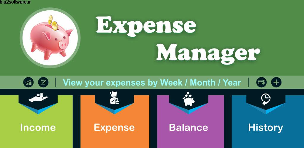 Money and Expense Manager Offline: Daily, Monthly 2.2 مدیریت مالی روزانه و ماهانه اندروید !