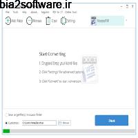 PDF Forte 2.2.1 تبدیل اسناد مختلف به PDF