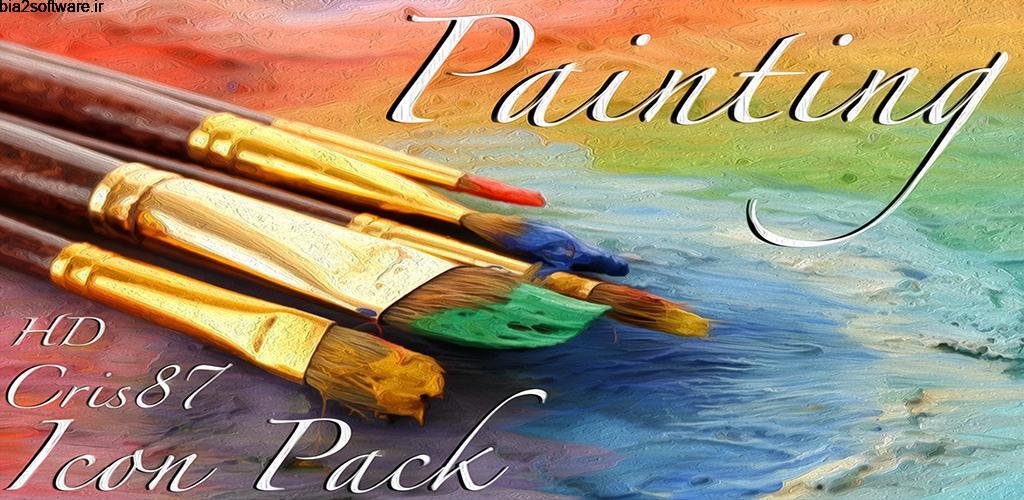 Painting – Icon Pack 7.1 آیکون پک طرح نقاشی زیبا مخصوص اندروید