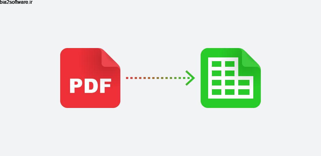 PDF to Excel Full 1.0.15 تبدیل پی دی اف به اکسل !