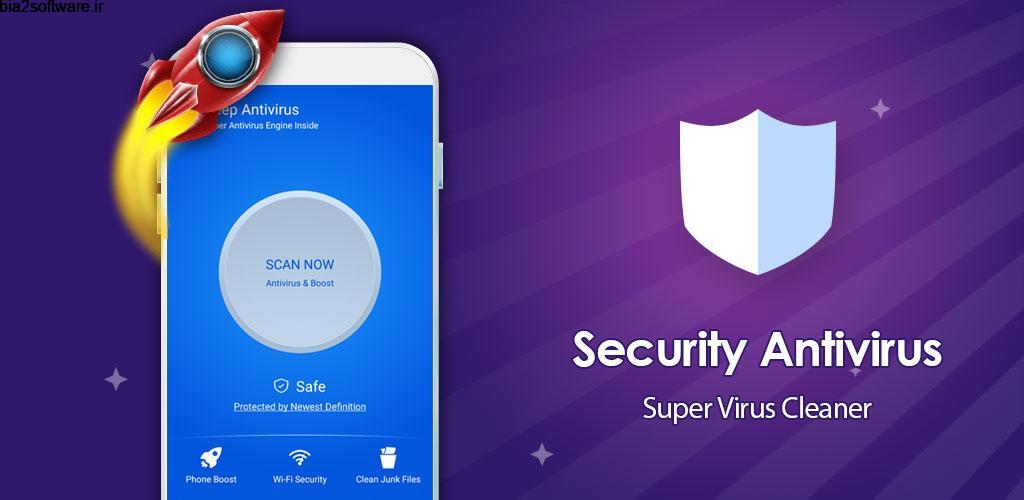 Do Security Antivirus – Mobile Protect Guardian 1.0.0.16 آنتی ویروس قدرتمند و پر امکانات اندروید !
