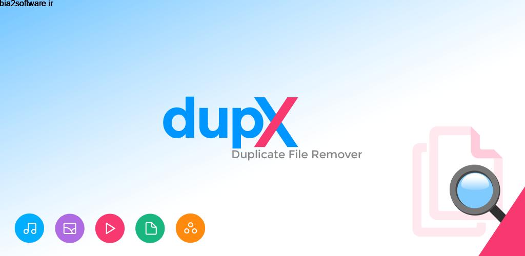 DupX – Duplicate Files Remover Premium 1.0.8 حذف فایل های تکراری اندروید