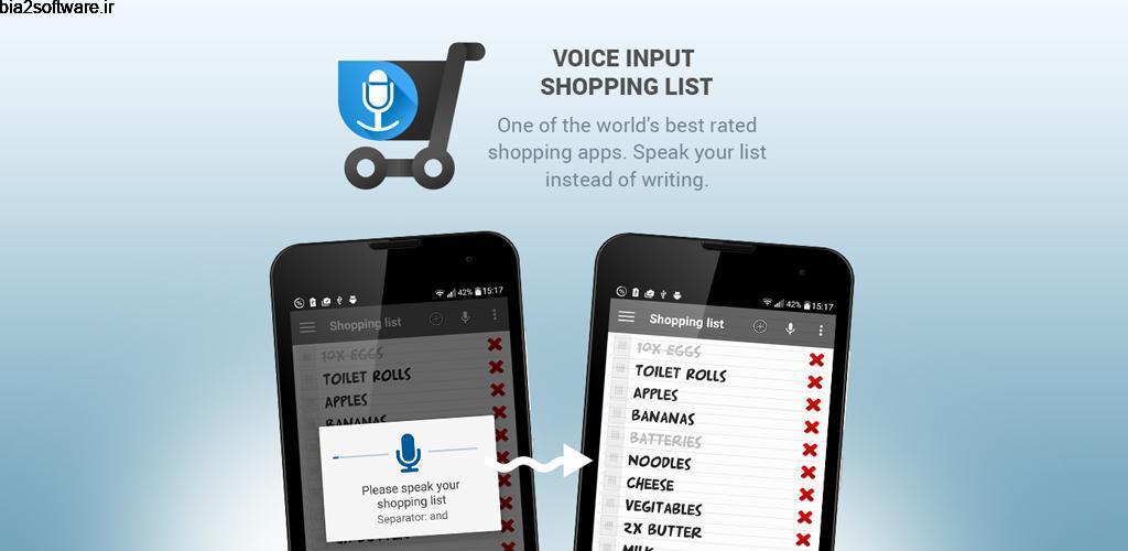 Shopping list voice input PRO 5.4.0.4 ایجاد صوتی لیست خرید مخصوص اندروید!