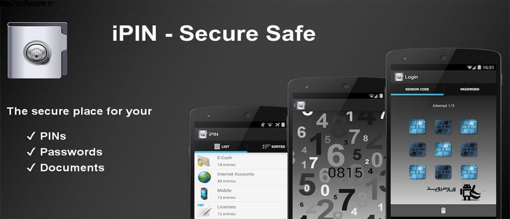 iPIN – Password Manager 3.2 مدیریت حرفه ای رمز عبور اندروید