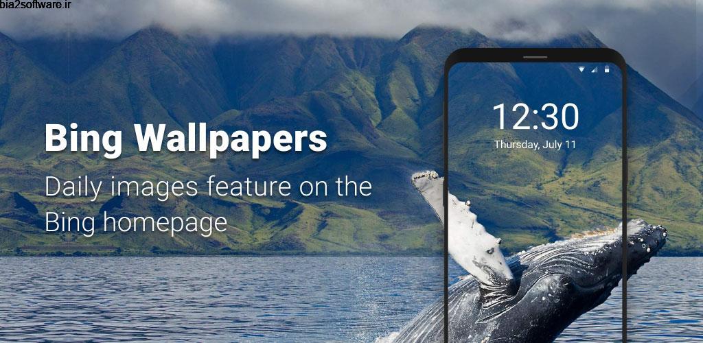 Bing Wallpapers 11.0.28179402 تصاویر زمینه فوق العاده زیبا بینگ مخصوص اندروید