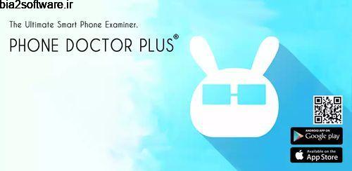 تست سالم بودن گوشی های هوشمند Phone Doctor Plus 1.6.3