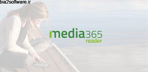 کتاب خوان با پشتیبانی از کتاب های DRM Media365 Book Reader 5.0.2203