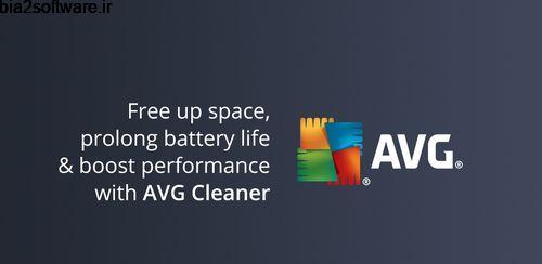 پاک سازی رم AVG AVG Cleaner – Speed, Battery, Memory & RAM Booster 4.22.0