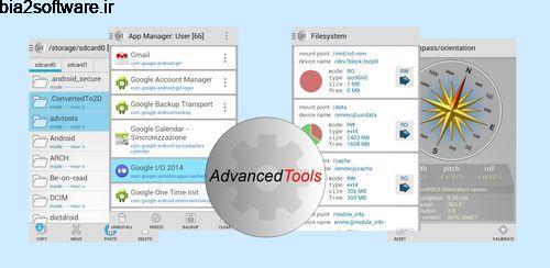 ابزار های مورد نیاز اندروید Advanced Tools Pro 2.1.0