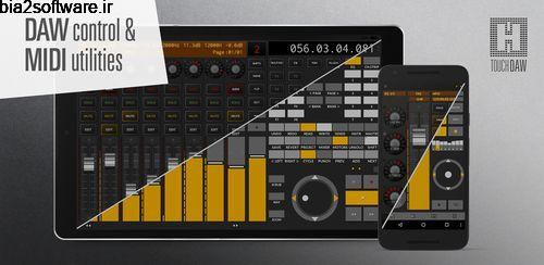 استودیوی حرفه ای موزیک TouchDAW 2.0.0
