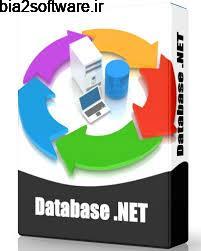 Database .NET 20.6.6235.1 مدیریت، ساخت و ویرایش پایگاه داده
